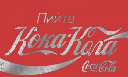 L'effetto su Bergamo della guerra della Coca Cola