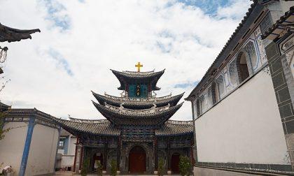 In morte di padre Ye Yaomin sopravvissuto alle persecuzioni