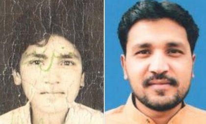 Impiccato ma innocente L'ultima lettera di Aftab